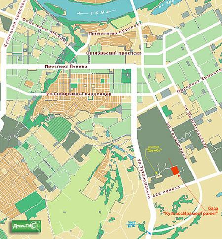 Схема расположения базы на карте г.Кемерово.